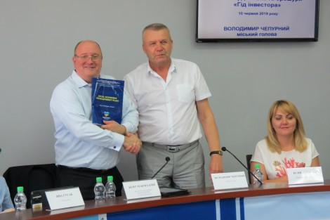 Activity on Investment Passport and Investor's Guide Commences in Berdyansk