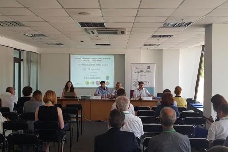 AUC's Section on Urban Development Environmental Sustainability Works in  Zaporizhia