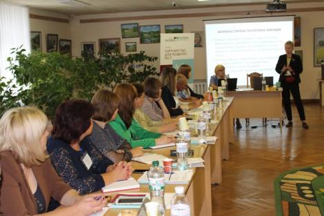 У Хмільнику розпочався дводенний тренінг із питань гендерно орієнтованого бюджетування