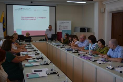 У Миргороді відбувся тренінг з гендерно-орієнтованого бюджетування