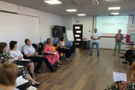 Training on Gender-oriented Budgeting Takes Place in Kolomyia