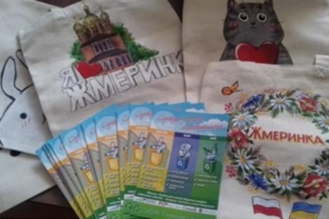Сотню екологічних торбинок розмалювали жмеринчани на День міста