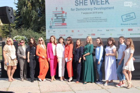 """She Week for Democracy Development"" Forum Takes Place in Zhytomyr with PLEDDG Support"