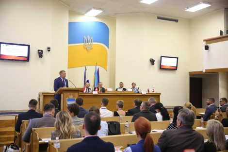 "The III International Business Forum ""International Cooperation: Creating Future Together"" Starts in Kremenchuk"