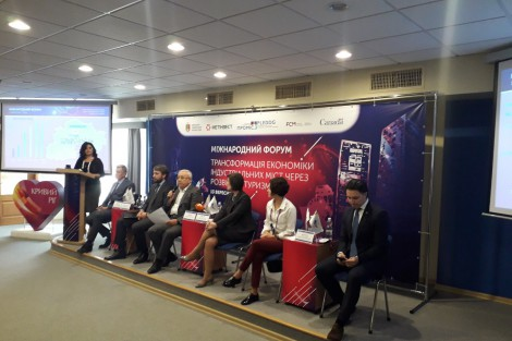Kryvyi Rih's Experience in Industrial Tourism Shared at an International Forum