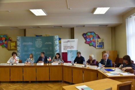 LED Professional Training Program for Civil Servants and Local Governance Officials  was presented in Poltava