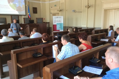 What Kolomyia Amalgamated Territorial Community to Work over until 2023
