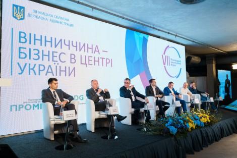 У Вінниці відбувся VІІ Міжнародний інвестиційний форум «Вінниччина – бізнес в центрі України»