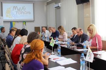 У Мелітополі відбулося планування сталості результатів впровадження Проекту ПРОМІС