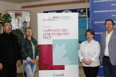 Prospectives of Joining European Charter for Equality of Women and Men in local life Discussed in Khmilnyk