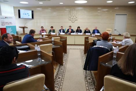 LED Professional Training Program for Civil Servants Presented in Zaporizhia Oblast