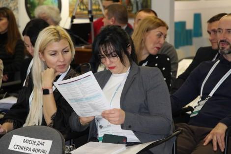 SME-forum «Полтавщина бізнесова»: у Полтаві відбувся масштабний регіональний економічний форум