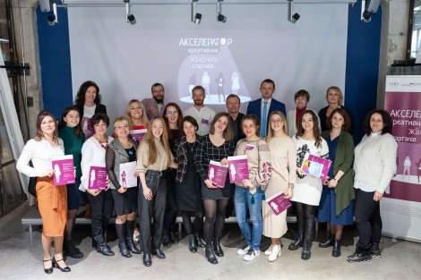 Ivano-Frankivsk women-startups presented their projects Accelerator Statup Demo Day