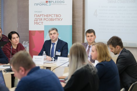 Vinnytsia is working on the first Social Entrepreneurship Development Program in Ukraine