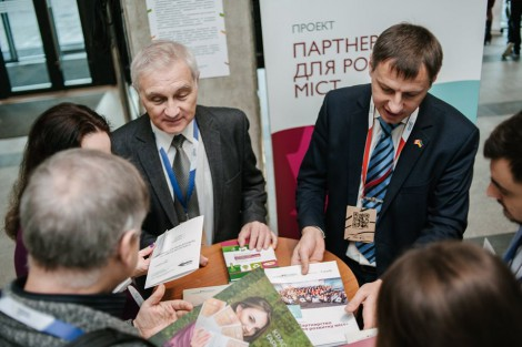 'Climate Ambitions of Cities' National Forum was held in Lviv