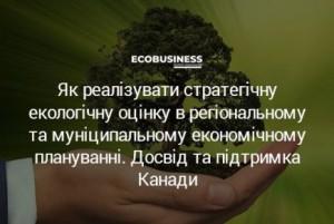 Новина_4_1
