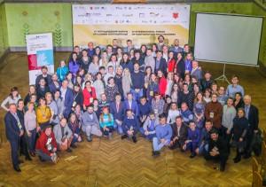 У Полтаві пройшов IV Форум практиків партиципації