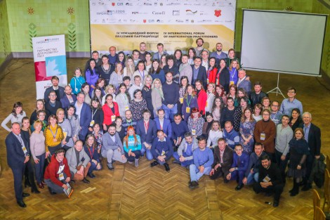 Poltava hosted the IV Forum of Participation Practitioners