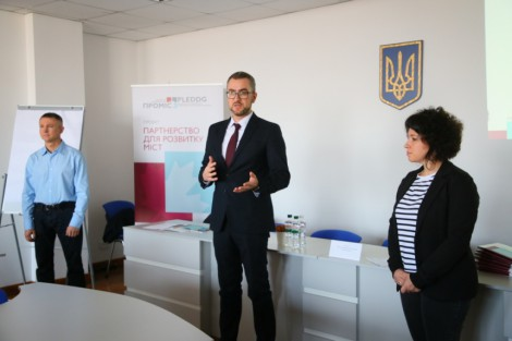 The Issues of The Projects Preparation for The Receiving of The EU and SRDF Sector Budget Support Were Discussed in Ivano-Frankivsk