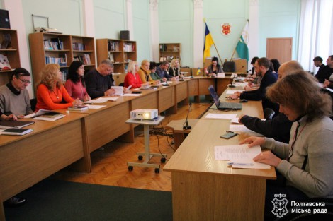 Poltava Proceeds Working on the City`s Marketing Strategy
