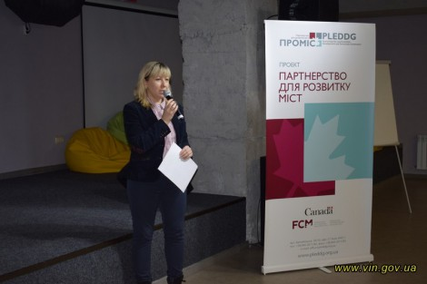 The Report on Strategic Environmental Assessment of 2027 Sustainable Regional Development Strategy Was Presented in Vinnytsia