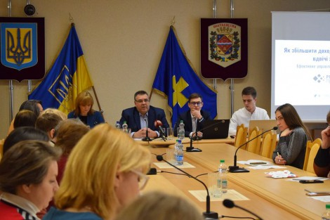 PLEDDG Hosted a Training on the Use of the Prozorro.Sale System in Poltava