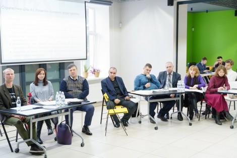 Vinnytsia as a Tourist Center of Podillya Region: The Hub is Developing a Tourism Development Strategy