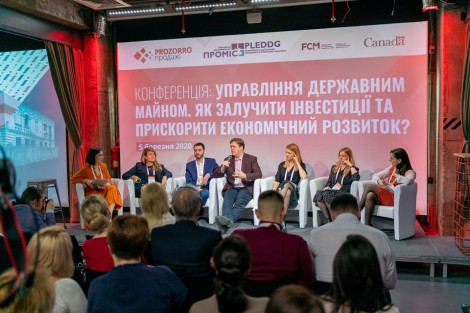 PLEDDG Has Supported a Conference on Effective State Property Management in Kyiv