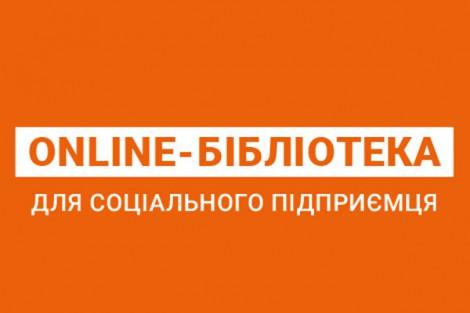 PLEDDG Online Library for Social Entrepreneurs