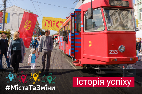 City of Ideas: the Secret to Success of the Vinnytsia Brand