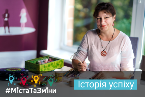 Creative Startup Accelerator: How Women's Entrepreneurship Is Fostered in Ivano-Frankivsk