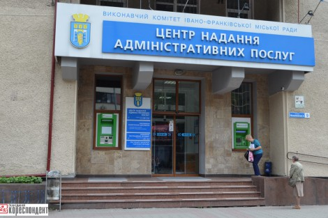 Protective Screens Installed at Ivano-Frankivsk ASC