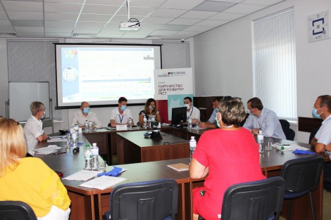 Training on Quality Administrative Services Held in Kremenchuk ASC with the Support of PLEDDG