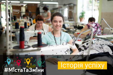 Соціальне підприємство в Полтаві: жінки з уразливих груп шиють одяг для Франції та України
