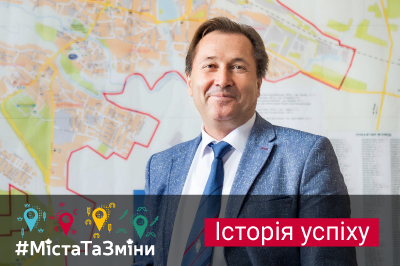 Розвиток міста через зміцнення знань та управлінських навичок органів місцевого самоврядування: досвід Хмільника