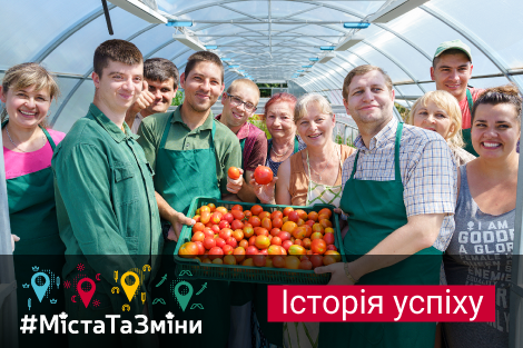 Greenhouse Farms in the Vinnytsia Region: Young People with Disabilities Grow Flowers, Greens, Spices, Vegetables, and Seedlings