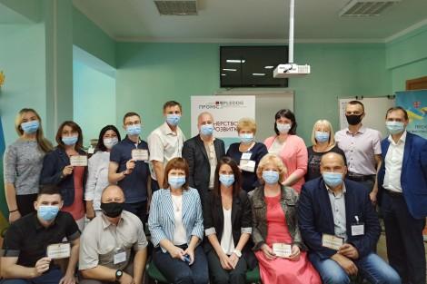 Завершилось навчання за спільною програмою НАДУ і Проекту ПРОМІС у Вінниці