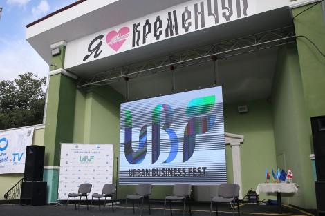 Startup Festival Held in Poltava Oblast With PLEDDG Support