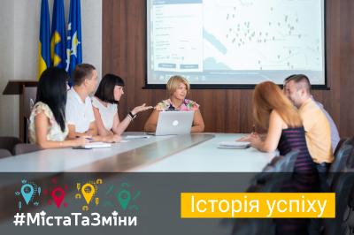 Horishni Plavni Goes Digital: Municipal Info Portal Expansion