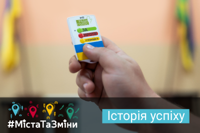 Open Governance in Yaremche: Town Council Has Switched to an Electronic Voting System