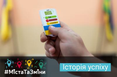 Відкрите врядування в м. Яремче:  міська рада перейшла на електронну систему голосування