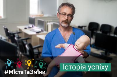 Уп'яте по 1,5 млн гривень — громадський бюджет Бердянська працює на благо міста