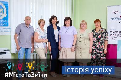 Через кризу до лідерства: як змінилось Луганське регіональне відділення АМУ