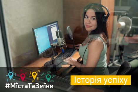 Myrhorod Improves Community Outreach: City Launches Local FM Radio Station