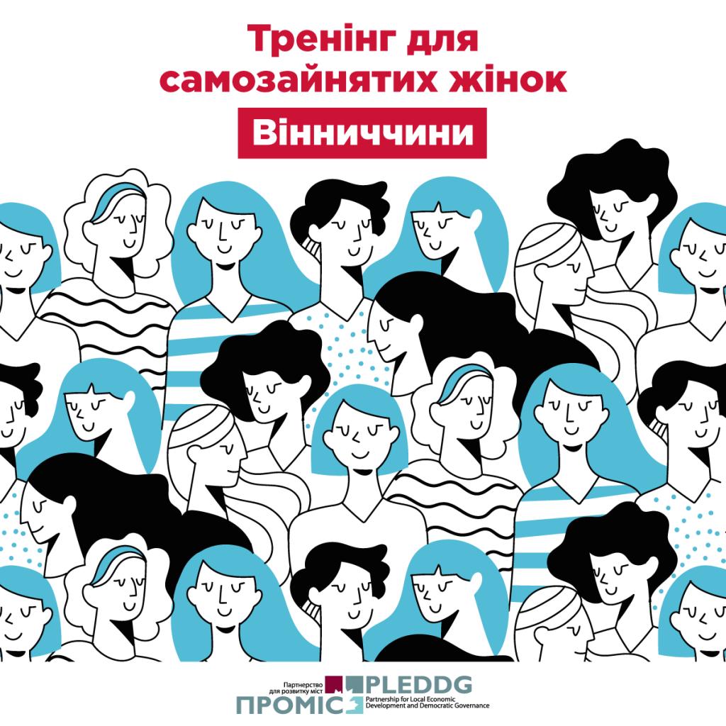 2020-10-02-Gender-2