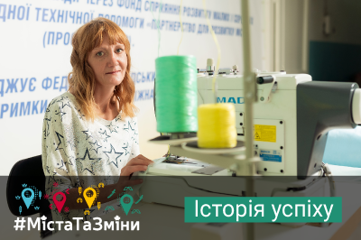 Melitopol: social inclusion enterprise makes transition from garment production to PPE for health care workers