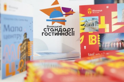 Vinnytsia To Implement the First City Hospitality Standard Developed in Ukraine