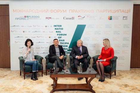 V International Forum of Participation Practitioners Gathered Over 180 Ukrainian and International Experts