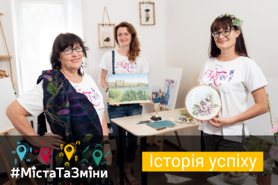 Women in Kremenchuk Profit from Their Creative Talents