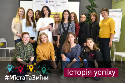 Rivne Region: Women Find a Louder Voice in Local Decision-Making